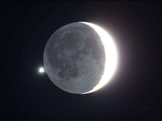 A hét csillagászati képe 254/1016-os Meade Schmidt-Newton-távcsővel és Canon EOS 400D fényképezőgéppel készült.