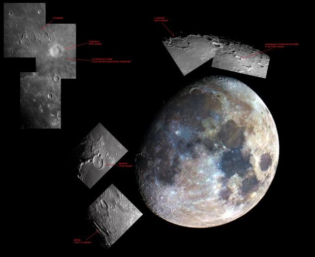 A hét csillagászati képe 2013. március 20-án 19-21 óra között készült SW 200/1000-es Newton-reflektorral, Canon EOS 550D fényképezőgéppel és FireFly mono webkamerával.