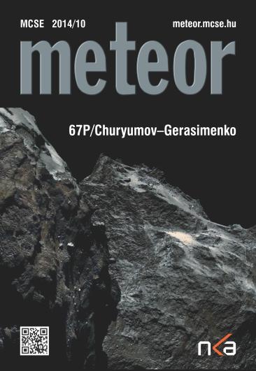 2014078-meteor