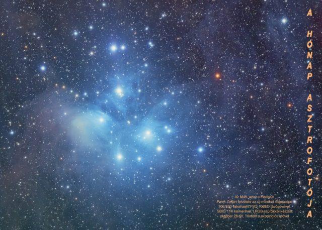 201412-meteor-honap