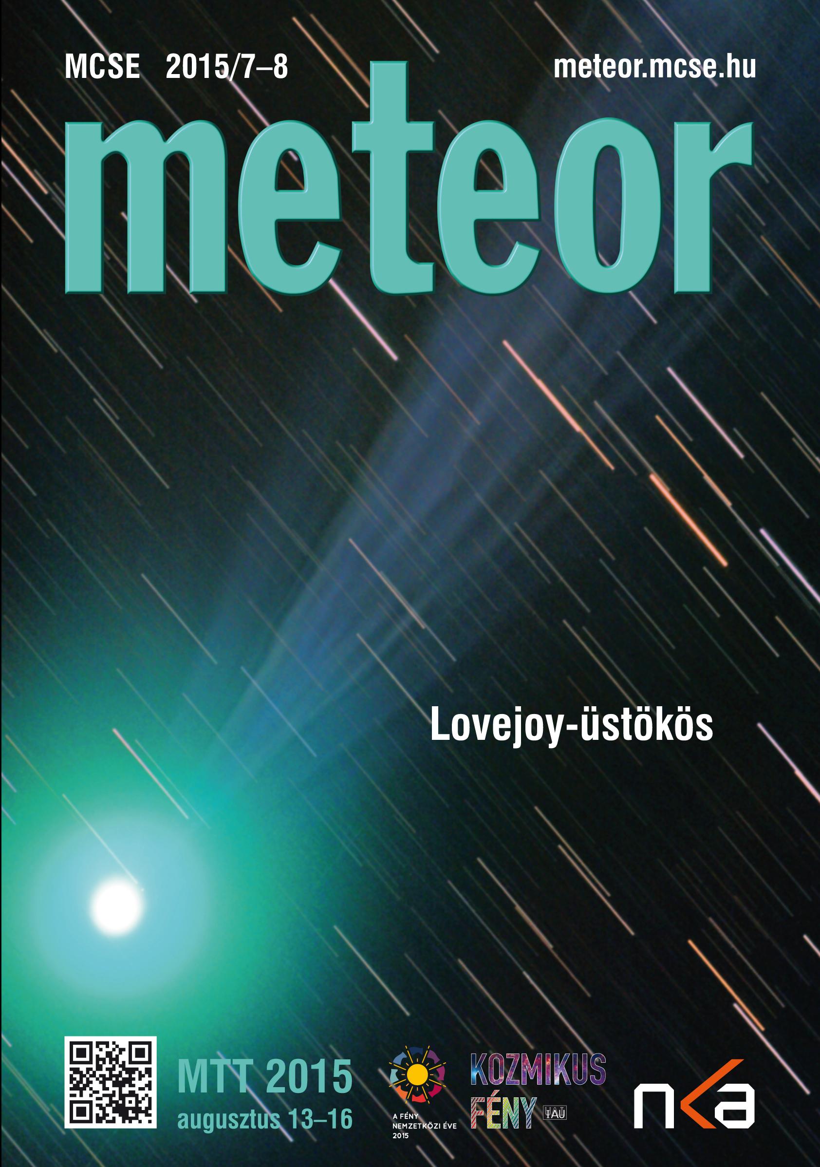 201502-meteor