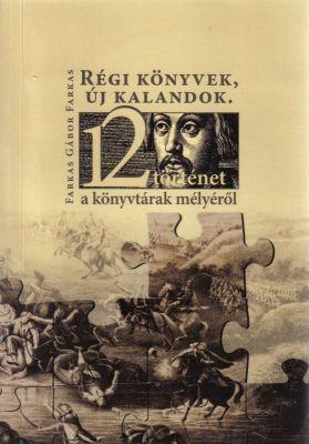 Regi_konyvek_