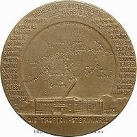 idx-h1910_1ohttpastr0 - Halley üstökös 1910 (Maróti Tamás) 200x200